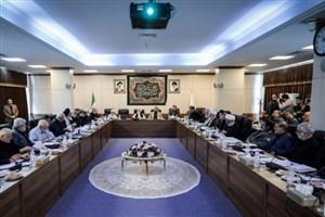 بررسی موافقتنامه حفظ نباتات وقرنطینه گیاهی بین ایران و آذربایجان