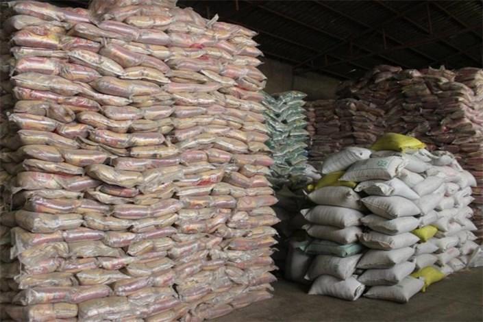 کشف انبار برنج