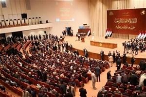 دومین نایب رئیس مجلس عراق انتخاب می شود