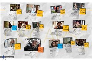 رونمایی از حضور 14 فیلم سینمایی ایرانی در اسکار