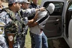 فرمانده داعش در استان کرکوک دستگیر شد