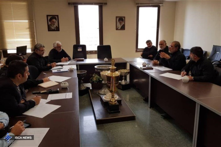 IAU to Hold Resistance Front Student Sport Games