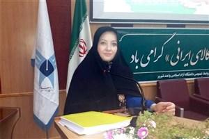 بررسی تغییر و تداوم در سیاست خاورمیانهای آمریکا در رساله دکتری دانشجوی واحد تبریز