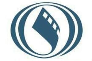 آیین نامه دومین دوره جایزه پژوهش سینمایی سال تصویب شد