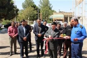افتتاح دفتر کنسولی دانشجویان غیر ایرانی در دانشگاه کاشان