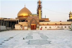 مفروش شدن حرم مطهر امامین عسکریین(ع) با سنگهای ایرانی+عکس