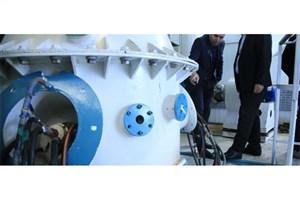 S & R IAU Unveils Medical Waste Destruction System by Thermal Plasma