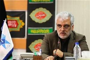 حمایت از اشتغال دانش بنیان در دانشگاه آزاد اسلامی نهادینه می شود