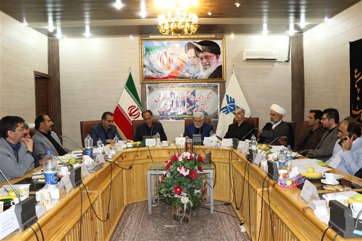 شانزدهمین جلسه شورای استان سیستان و بلوچستان دانشگاه آزاد اسلامی