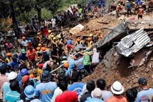 معدنچیان فیلیپین  قربانی رانش زمین