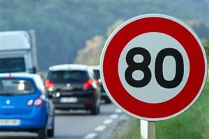 اعلام سرعت مجاز برای تردد در معابر درون شهری و برون شهری