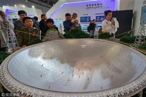 بزرگترین تلسکوپ رادیویی جهان راهاندازی میشود