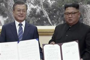 کره شمالی و کره جنوبی توافقنامه اتمی امضا کردند