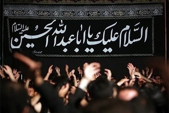 حماسه عاشورا رمز فتح خون در انقلاب اسلامی