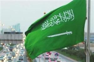وبگاه البوابه: عربستان سه تُن طلا به گروهک منافقین داده است