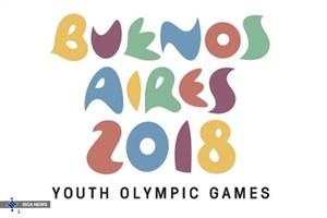 سهمیههای ایران در المپیک جوانان مشخص شد
