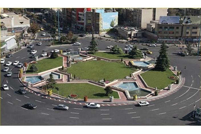 میادین تهران