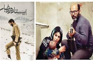 زندگینامه شهیدان سرشناس مقابل دوربین فیلمبرداری/ از «دوران ها» تا چمران
