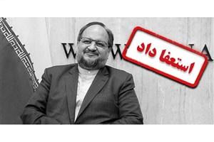 وزیر صنعت، معدن و تجارت استعفا داد + تکذیبه