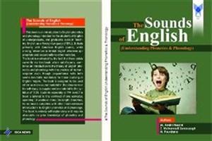 صداها در زبان انگلیسی خواندنی شد