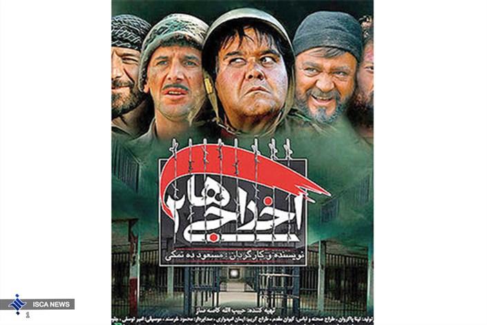پرفروش ترین فیلم های دفاع مقدس/ سه گانه اخراجی ها رکورد زد
