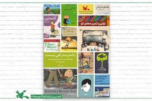 نمایشگاه کتابهای منتخب با موضوع مدرسه در حال برگزاری است