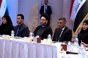 برگزاری نشست حزب وابسته به مقتدی صدر در عراق