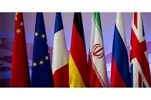 نشست وزرای خارجه ایران و 1+4 بامداد سهشنبه در نیویورک