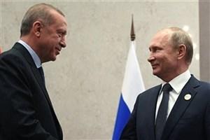 درخواست رئیس جمهوری ترکیه از روسیه