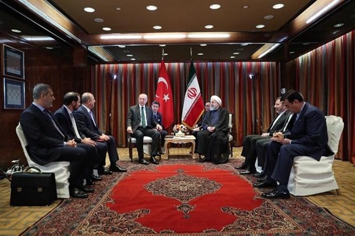 روحانی در دیدار اردوغان