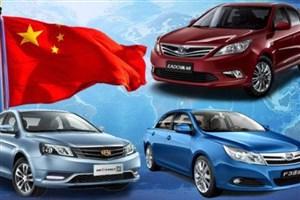 حضور چینی ها تهدید یا فرصت؟