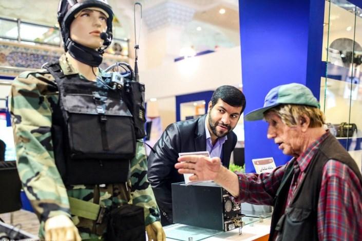 نمایشگاه بین المللی لوازم و تجهیزات پلیسی، امنیتی