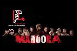 خداحافظی «تنگه ابوقریب» با پرده سینما / اکران  فیلم جدید از دفاع مقدس