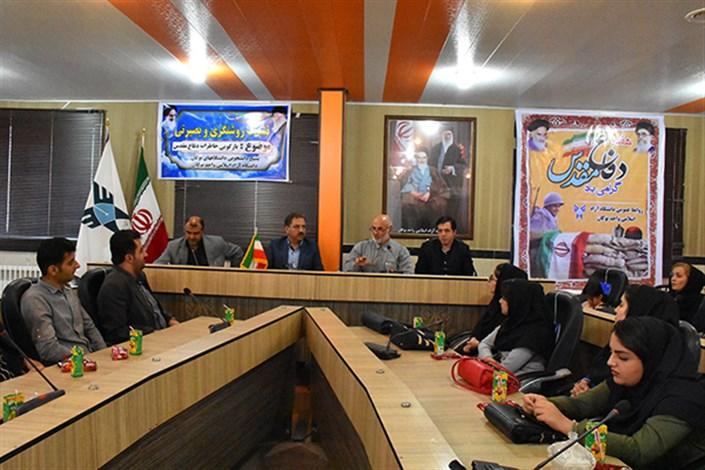 برگزاری نشست روشنگری و بصیرتی با بازگویی خاطرات 8 سال دفاع مقدس در دانشگاه آزاد اسلامی واحد بوکان 1
