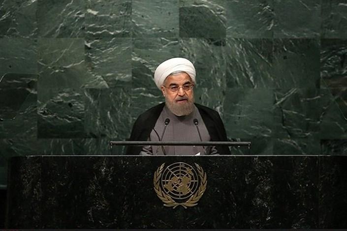 روحانی در سازمان ملل