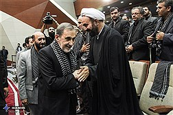 IAU Commemorates Iran Sacred Defense Week/ In Photos
