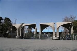 مقاله برتر مهندسان برق آمریکا به دانشجوی دانشگاه تهران رسید