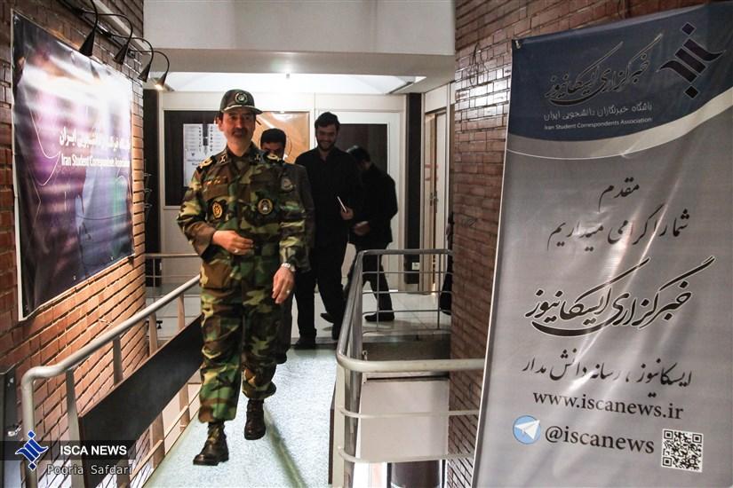 حضور امیرگلفام جانشین معاون فرهنگی ستاد کل نیروهای مسلح در ایسکانیوز