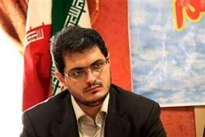 تاملی در مبانی حقوقی نظارت مجمع تشخیص مصلحت  نظام