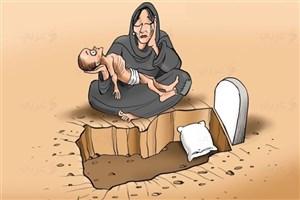 نزدیکی مرگ به کودکان یمن