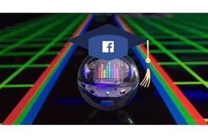 """همکاری """"فیسبوک"""" و """"اسفرو"""" برای آموزش کدنویسی به دانشآموزان"""