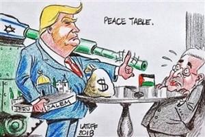 عباس بر سر میز مذاکره