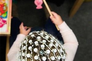 """بررسی """"خشونت"""" کودکان نوپا با کمک یک موج مغزی"""
