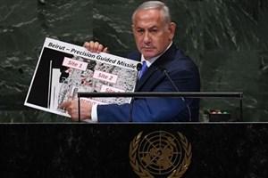نتانیاهو:ایران انبار سری مواد هستهای در تورقوزآباد تهران دارد!