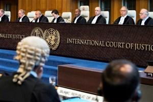 درخواست فلسطین از دیوان بین المللی دادگستری