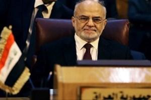 واکنش عراق به بسته شدن کنسولگری آمریکا