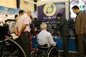 نمایشگاه ارائه تجهیزات کمک توانبخشی  برای بازتوانی معلولان، جانبازان و افراد ناتوان