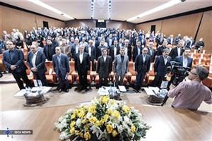 بیانیه هجدهمین کنفرانس سیاستهای توسعه مسکن در ایران