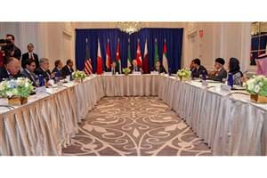 بیانیه واشنگتن درباره نشست ضد ایرانی نیویورک درباره «ناتوی عربی»