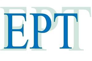 ثبت نام آزمون EPT  دانشگاه آزاد اسلامی آغاز شد